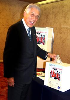 『アジア大会協賛金募集』を大いに盛り上げた千玄室日馬連会長