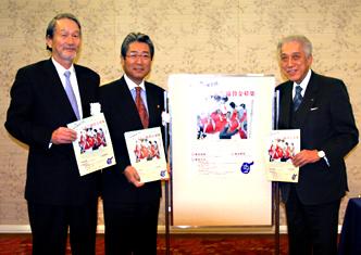 ちらしを手に協力をアピールする左から米山順副会長、竹田恆和副会長、千玄室会長